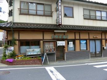 2018_Shikoku88Henro738.jpg