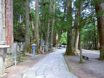 2018_Shikoku88Henro750.jpg