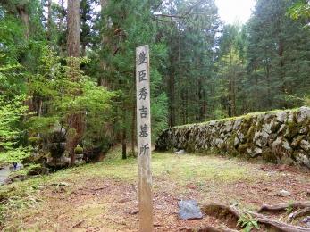 2018_Shikoku88Henro755.jpg