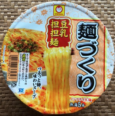 マルちゃん 麺づくり 豆乳担担麺