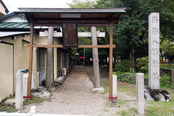 港陽八幡神社