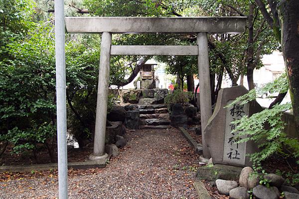 港陽八幡神社櫻龍神社入り口