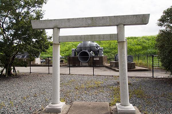 福田川神社折れ跡のある鳥居