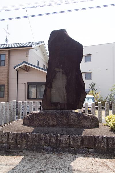 船頭場白山社由緒碑