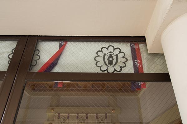 南陽神社神紋