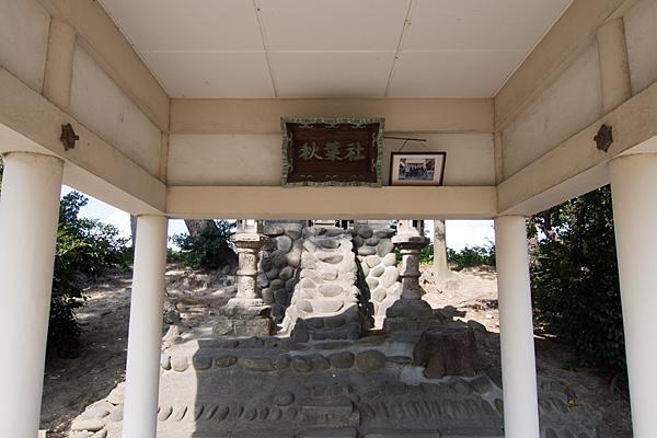 新茶屋秋葉社拝殿内