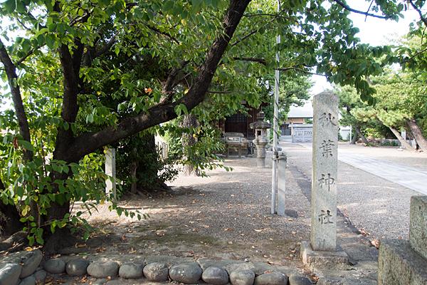 茶屋後神明社秋葉神社