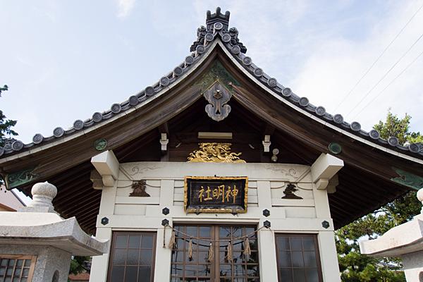 西福田5神明社拝殿