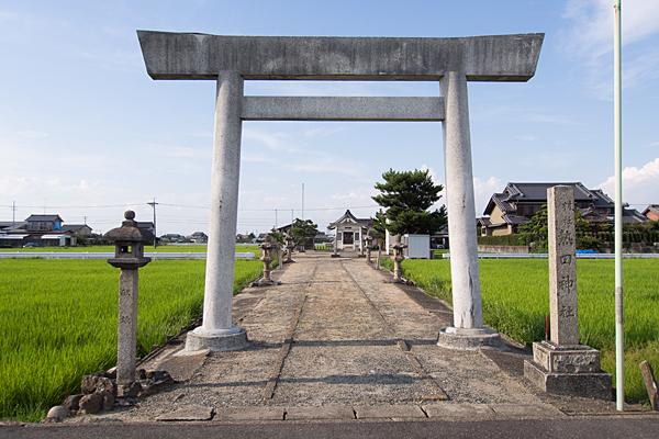 西福田1熱田社鳥居前