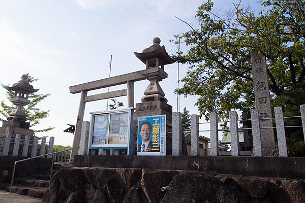 福屋熱田社