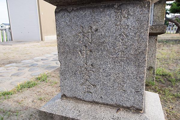 福前神明社昭和八年