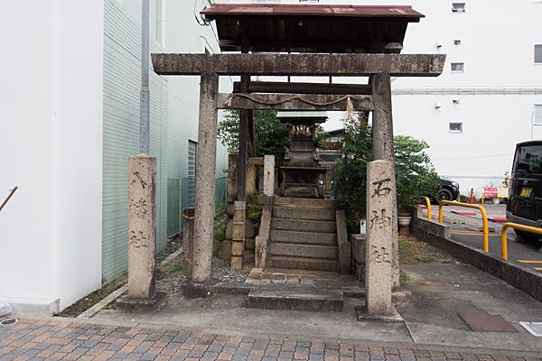 石神社八幡社合殿正面