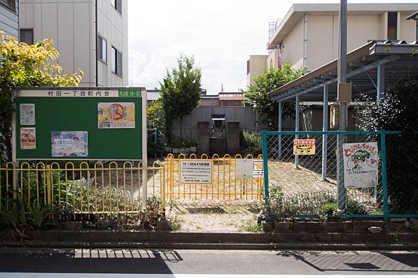 円上町不明社