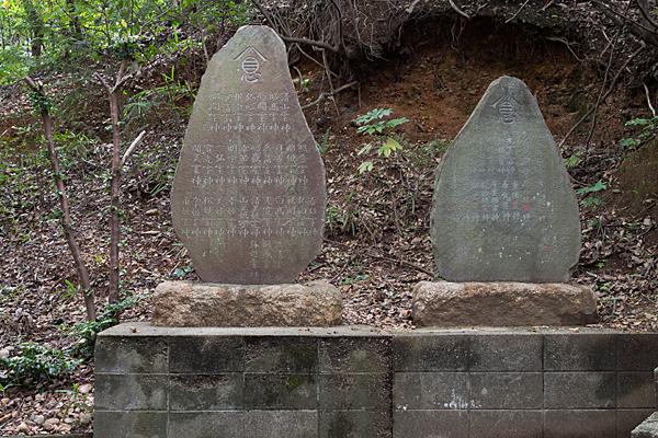 高針御嶽神社霊神碑