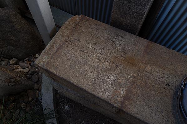 首塚社古い石碑
