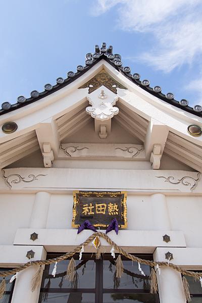 小川熱田社拝殿