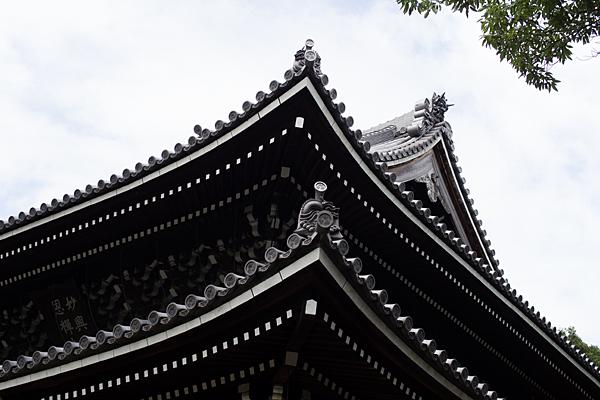 妙興寺佛殿屋根