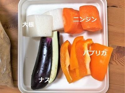 ぬか漬けに使ったお野菜