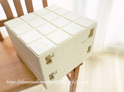 グリッドコンテナ キューブは組み立て簡単