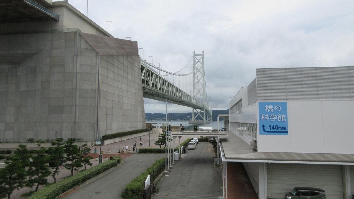 1809-01-明石海峡大橋-IMG_5552