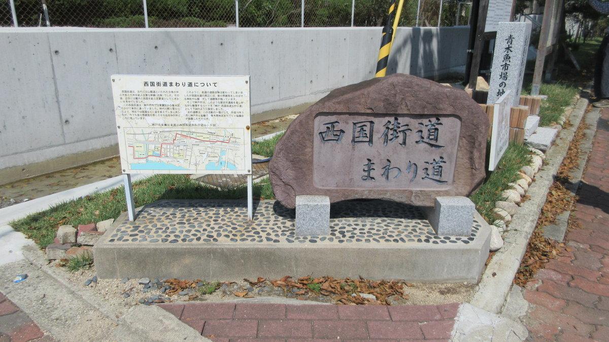 1809-16-五私鉄阪神-IMG_5725