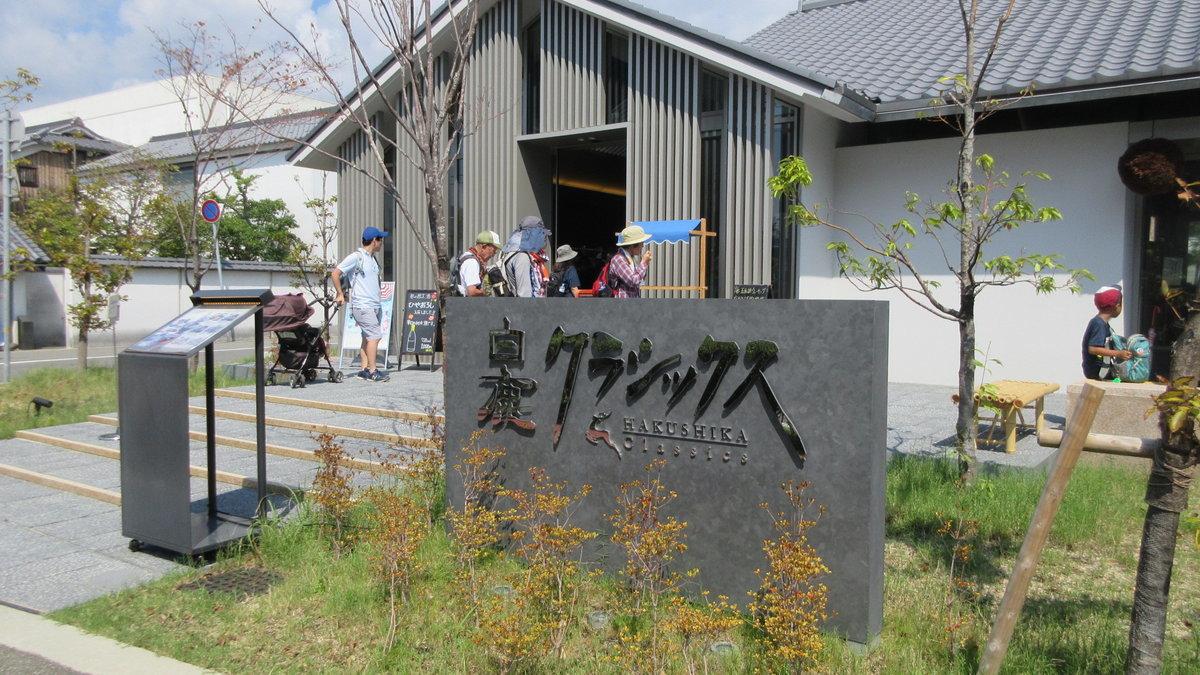 1809-08b-五私鉄阪神-IMG_5709