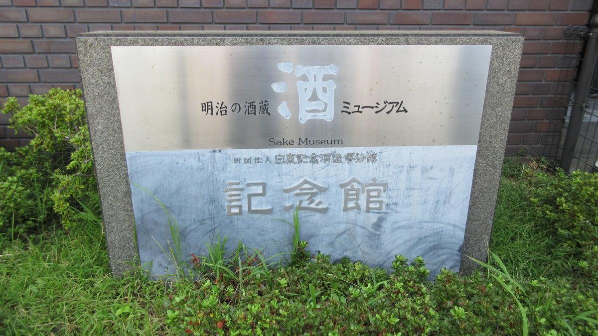 1809-07-五私鉄阪神-IMG_5702