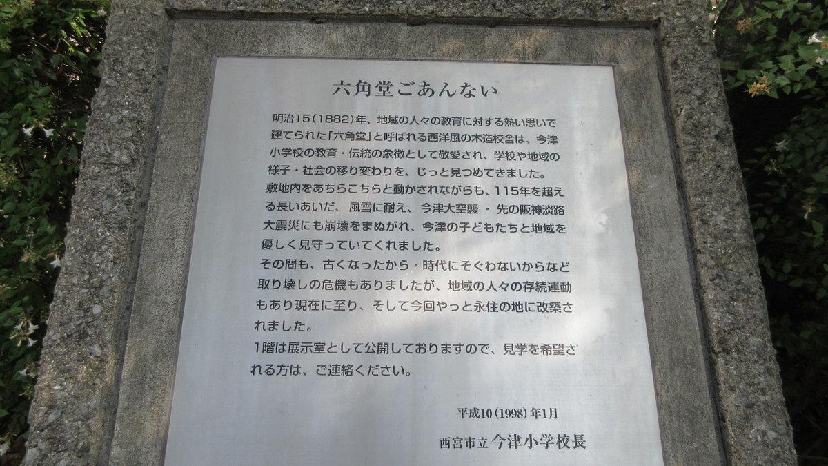 1809-03-五私鉄阪神-IMG_5690