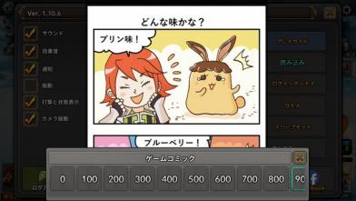 DungeonHeroes___ステージ900___ゲームコミック002