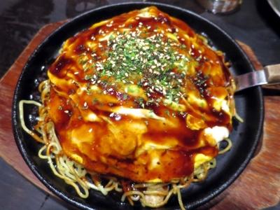 20180814NEGIBOUZU_okonomi2.jpg