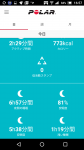 Screenshot_20180810-165743.png