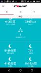 Screenshot_20180812-164520.png