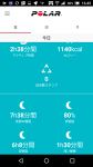 Screenshot_20180812-164555.png