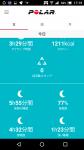 Screenshot_20180826-171910.png