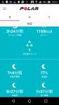 Screenshot_20180829-161157.png
