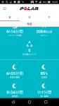 Screenshot_20180830-161535.png