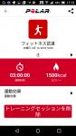 Screenshot_20180913-171350.png