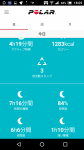 Screenshot_20180919-180931.png
