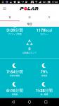Screenshot_20180925-174808.png