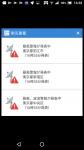 Screenshot_20180930-163802.png
