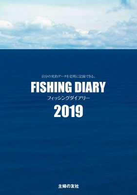 diary_1600px-281x400.jpg