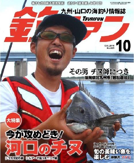 tsurifan_ks9271081a.jpg
