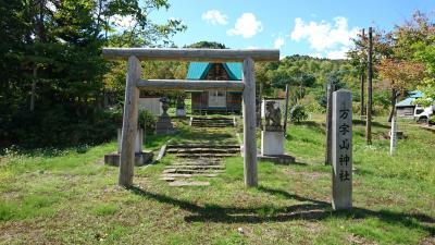 10209万字山神社(岩見沢市万字)400