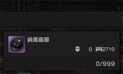 DDON2018-09-12-001.jpg