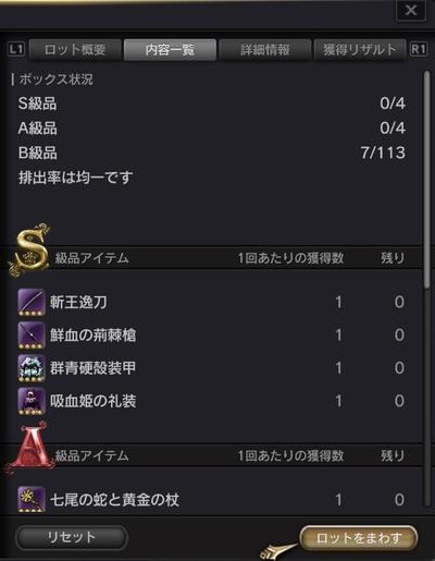 DDON2018-09-12-002.jpg
