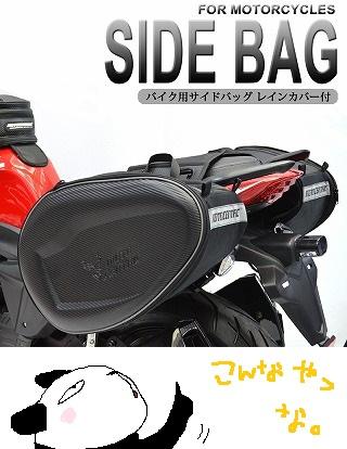 jx-saidobike-bb.jpg