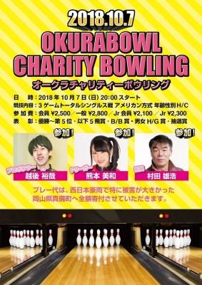 52fes_charity_new.jpg