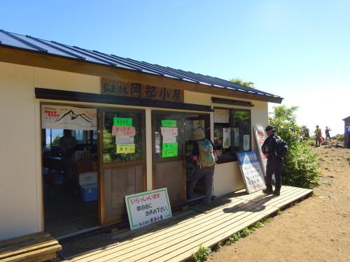 2018年8月12日磐梯山⑧_1