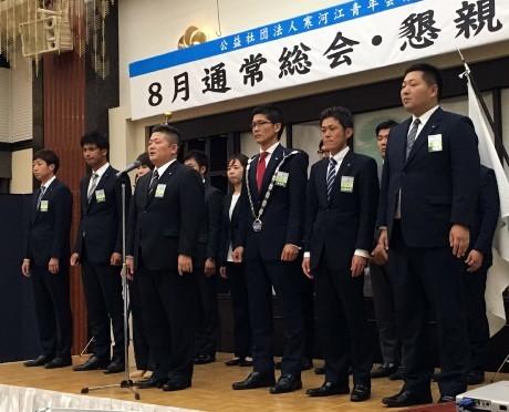 20180931総会 (1)