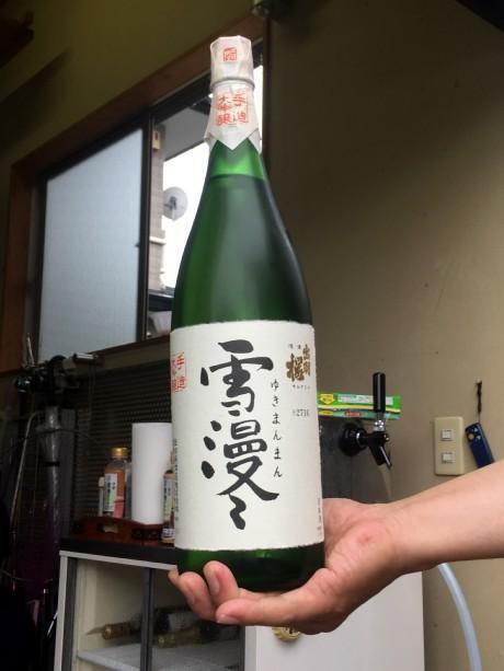 20181004芋煮会 (6)